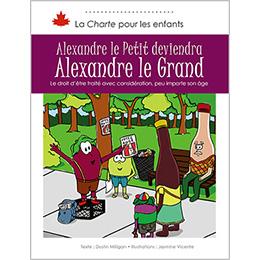 Alexandre le Petit deviendra Alexandre le Grand