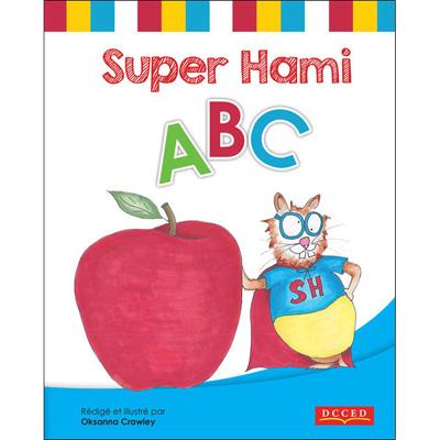 Super Hami ABC